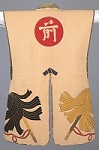「墨コレクション 陣羽織」