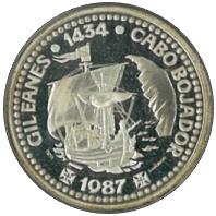 ポルトガル 探検黄金時代記念コイン