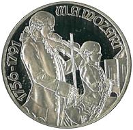 オーストリア モーツァルト追悼200年コイン